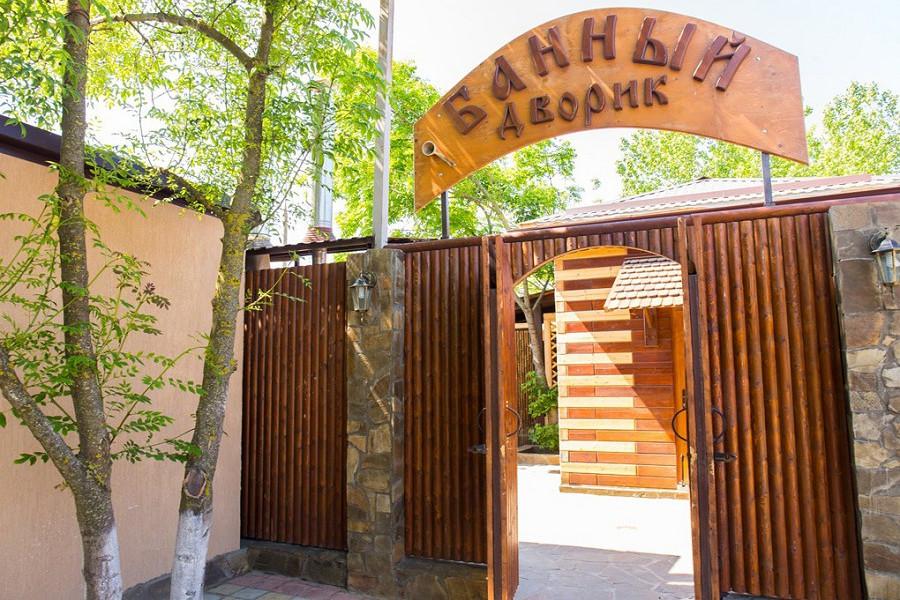 Банный дворик базы отдыха Афалина