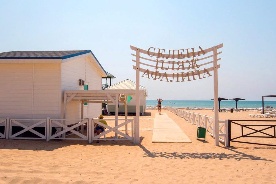 Пляж базы отдыха Афалина