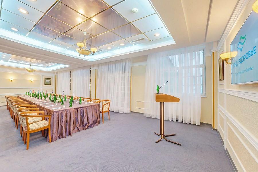 Конференц-зал на 40 человек в санатории Аквамарин
