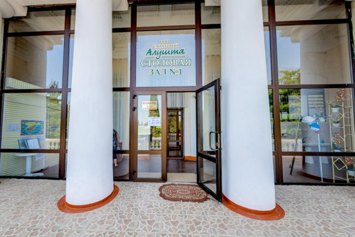 Столовая санатория Алушта