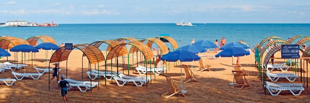 Пляж санатория Анапа-Океан