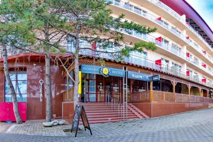 Отель Атлантида, Анапа