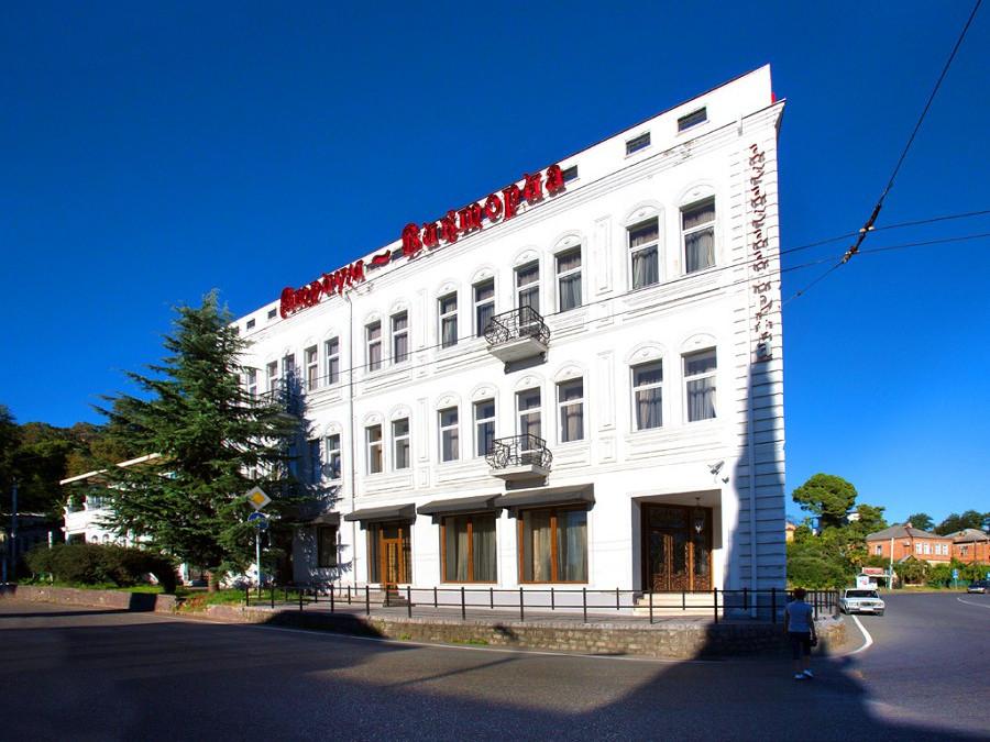 Гостиница Атриум-Виктория, Сухум