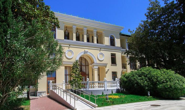 Санаторий Авангард, Сочи
