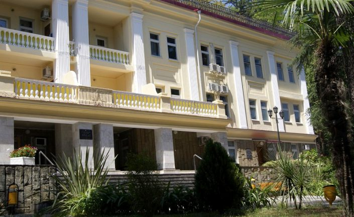 Военный санаторий Аврора, Сочи, Хоста