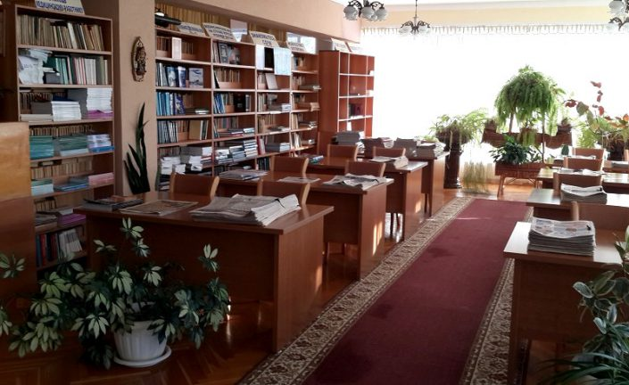 Библиотека санатория Аврора, Сочи, Хоста