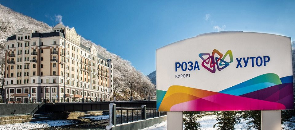 Azimut Hotel Freestyle Rosa Khutor, Красная Поляна, Сочи