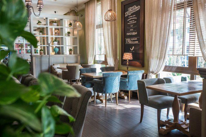 Ресторан Ешь Хорошо Azimut Hotel Freestyle Rosa Khutor