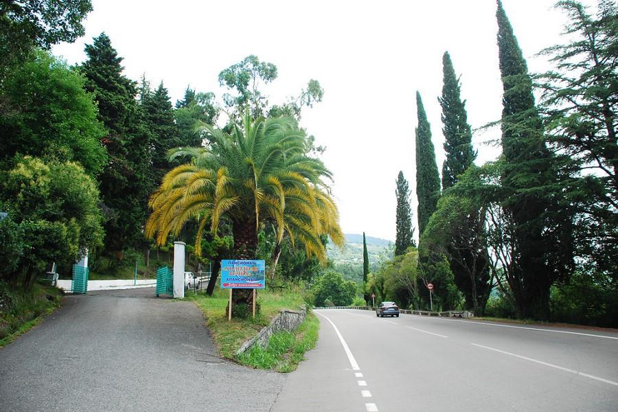 Въезд на территорию пансионата