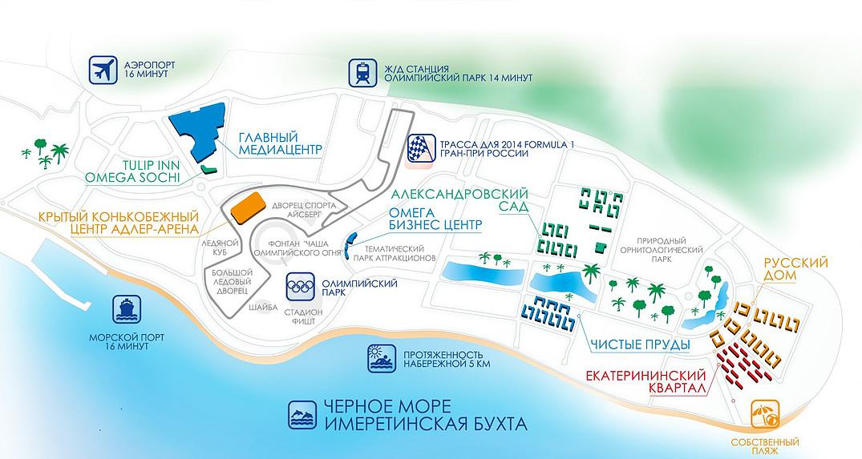 Схема расположения кварталов города-отеля Бархатные Сезоны