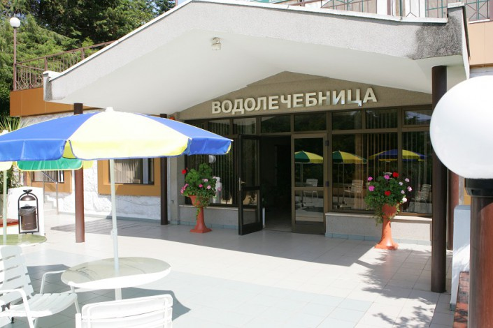 Водолечебница санатория Беларусь