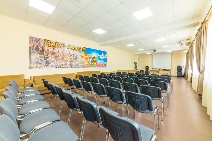Конференц-зал санатория БФО