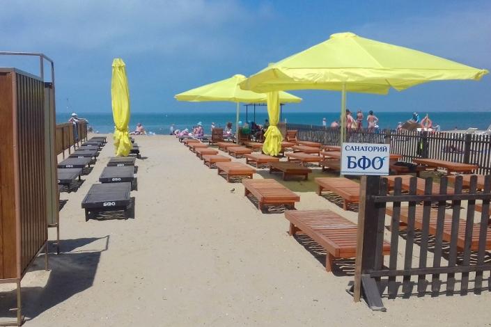 Пляж санатория БФО