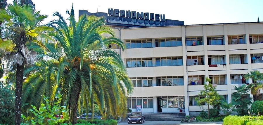 Пансионат Черноморец, Гудаута, Абхазия