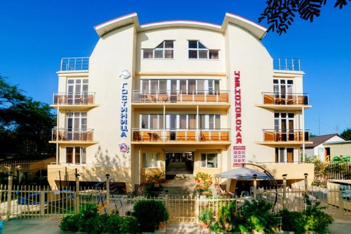 Гостиница Черноморская, Джемете, Анапа