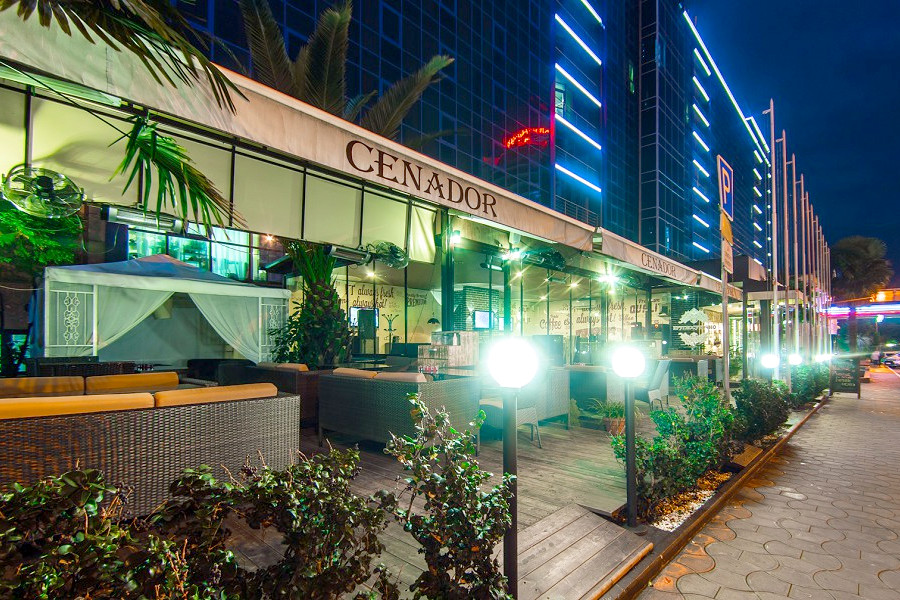 Кафе Cenador в City Park Hotel