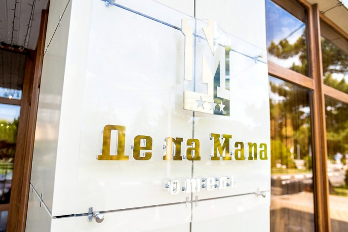 Отель Де ла Мапа, Анапа