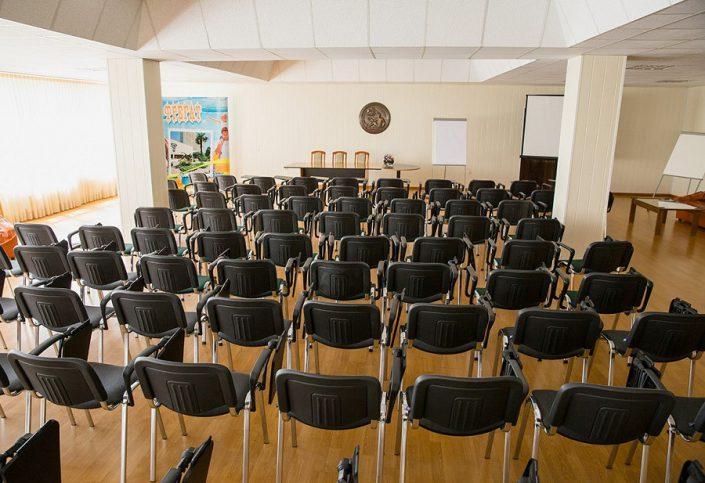 Конференц-зал пансионата Фрегат