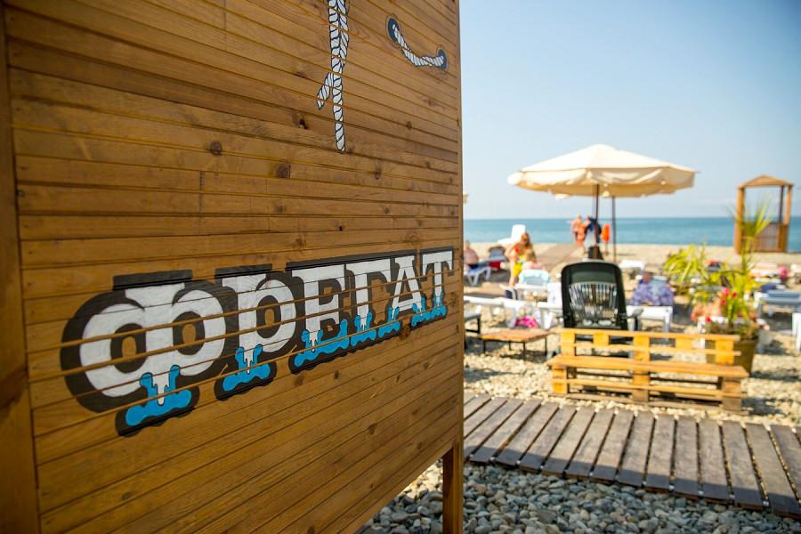 Пляж пансионата Фрегат, Сочи, Адлер