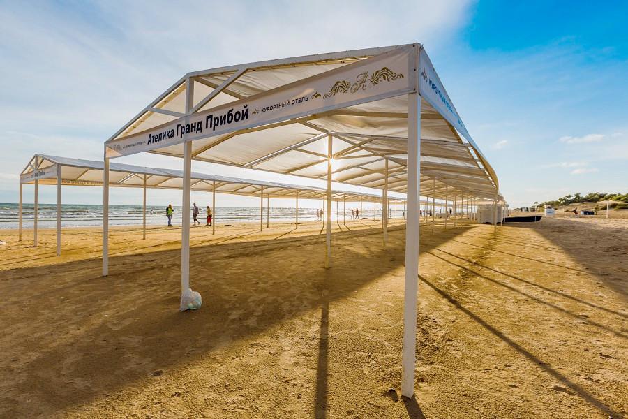 Пляж отеля Гранд Прибой