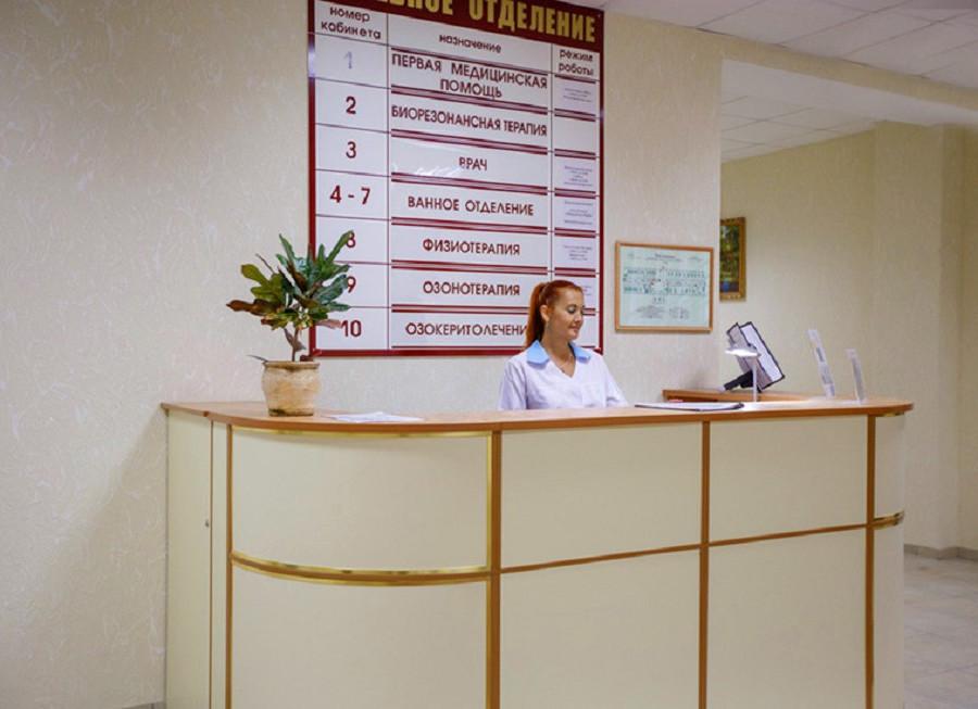 Медицинское отделение пансионата Гренада, Лазаревское, Сочи
