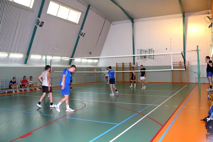 Спортивный зал санатория Ивушка