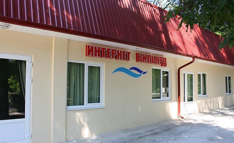 Интернет-кафе и бильярдная санатория Лазурный берег, Сочи