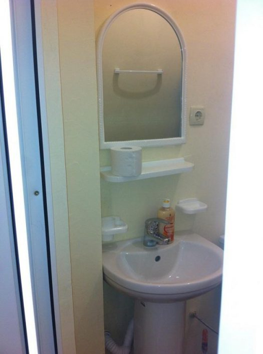 Туалетная комната в номере гостевого дома Леон, Новый Афон, Абхазия
