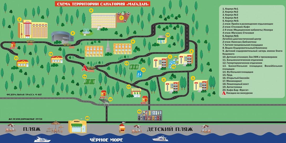 Схема территории санатория Магадан