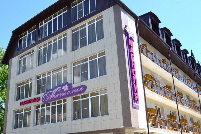 Гостиница Магнолия, Гагра, Абхазия