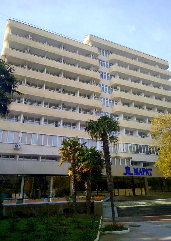 Корпус № 1 отеля Марат