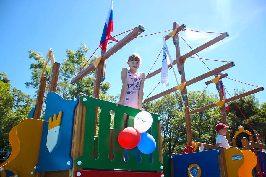 Детский игровой городок санатория Мисхор