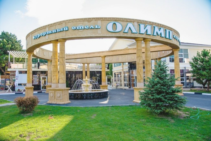 Курортный отель Олимп, Анапа, Джемете