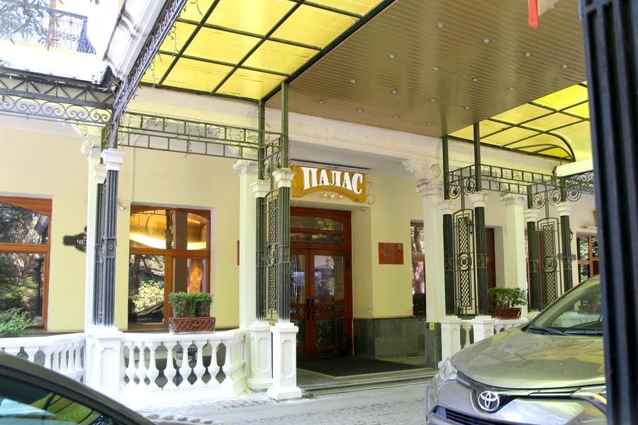 Гостиница Палас, Ялта, Крым