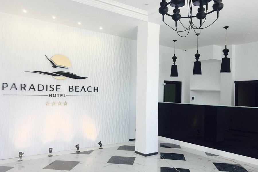 Холл Paradise Beach Hotel