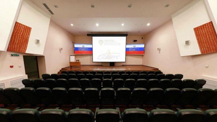 Конференц-зал Адмириал гостиничного комплекса Парус