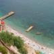 Вид на пляж санатория Парус