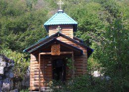Храм Святого Мученика Василиска