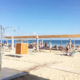 Пляж Евпатории