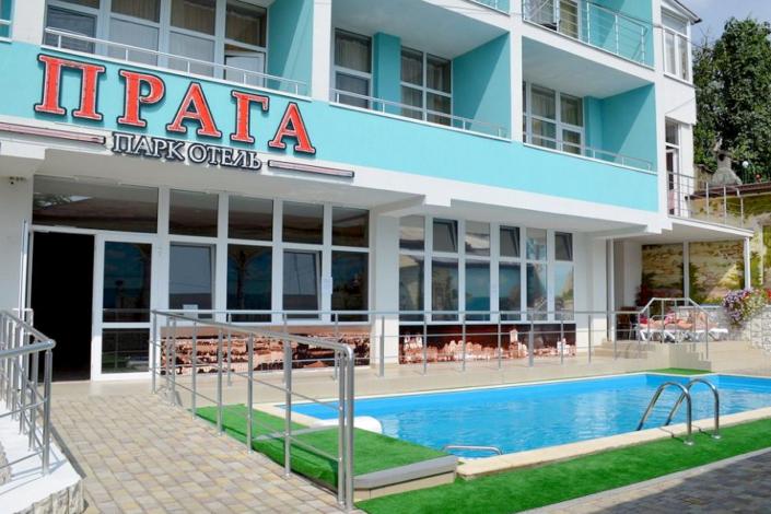 Парк-отель Прага, Алушта, Крым