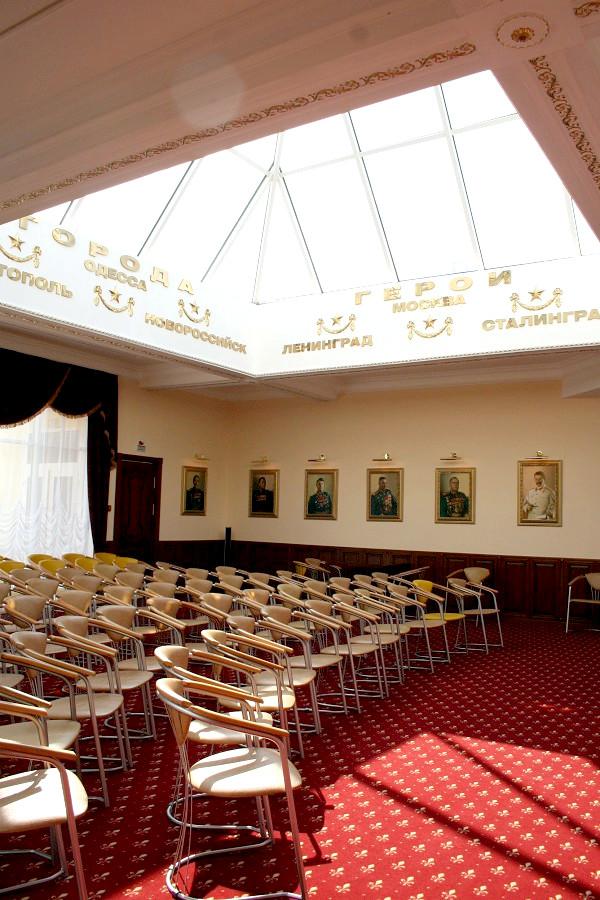 Конференц-зал отеля Прометей клуб