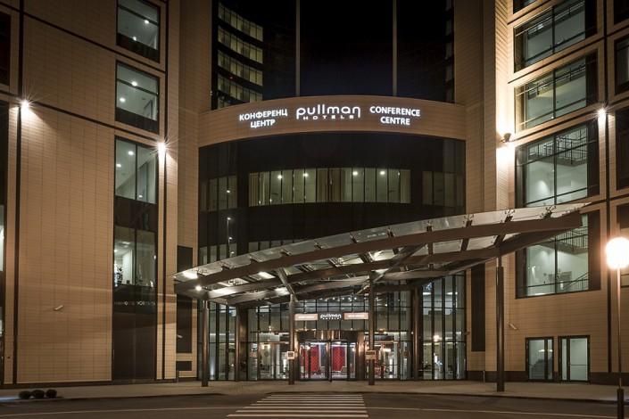 Отель Pullman Sochi Centre