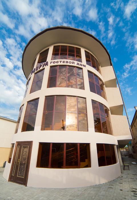 Гостевой дом Репруа, Гагра