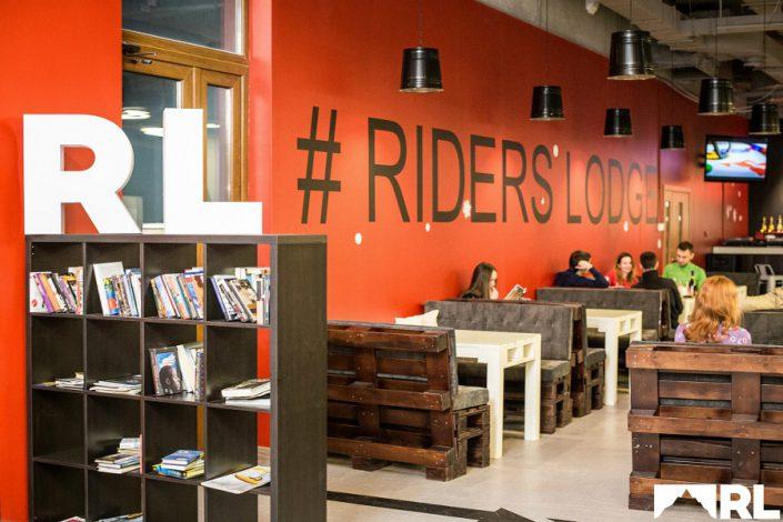 Кафе отеля Riders Lodge, Роза Хутор, Красная Поляна, Сочи