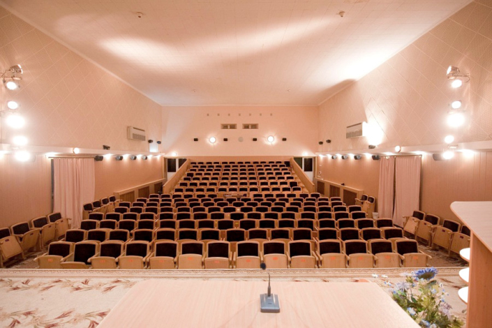 Конференц-зал Ripario Hotel Group