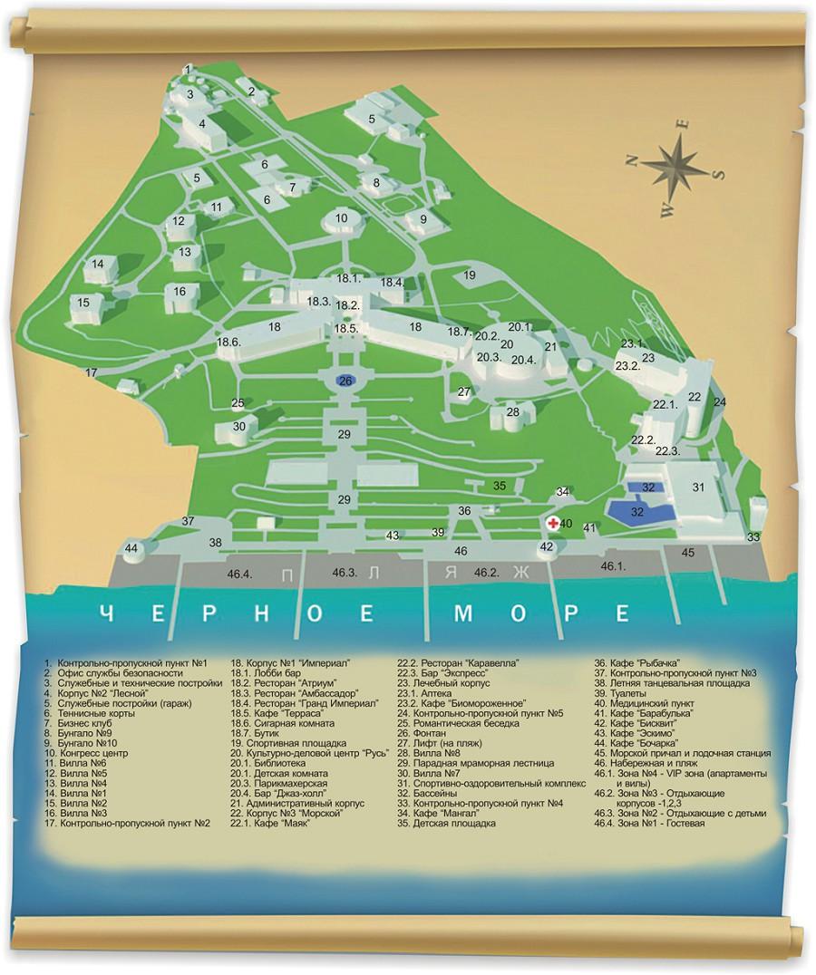 Схема территории санатория Русь