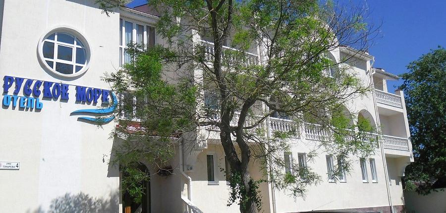 Отель «Русское море», Евпатория, Крым