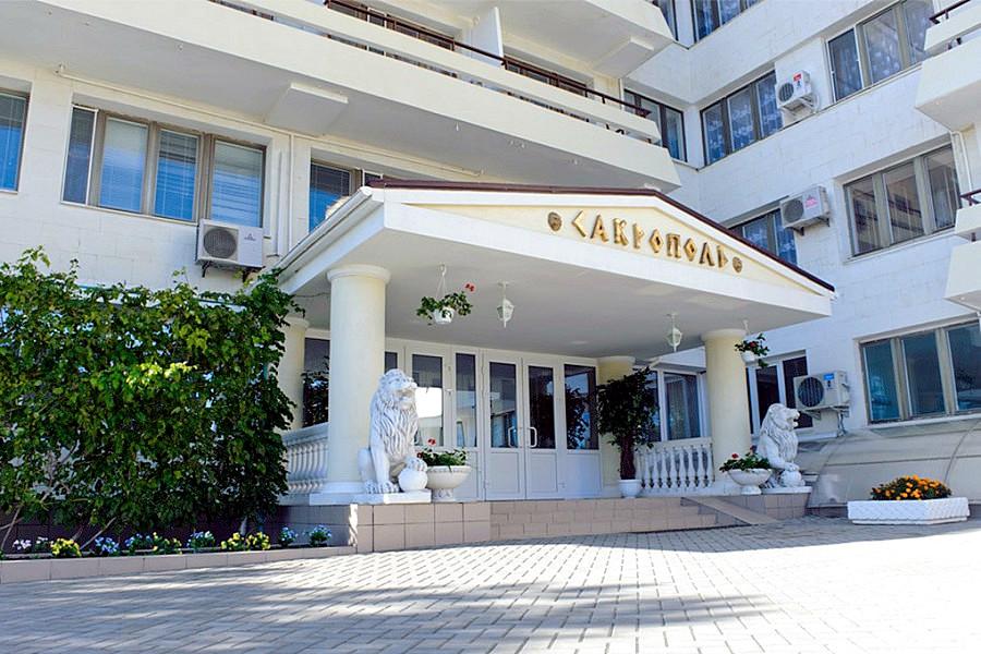 Санаторий Сакрополь, Саки, Крым