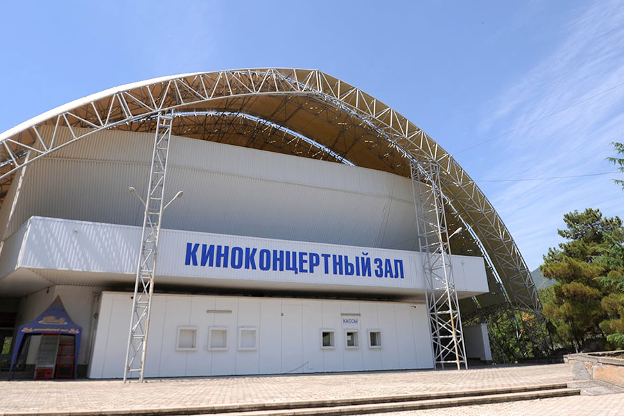 Киноконцертный зал ТОК Судак