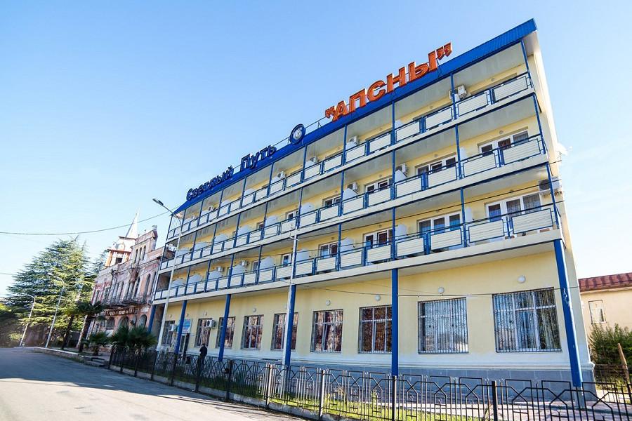 Отель Светлый путь Апсны, Гудаута, Абхазия